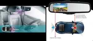 Видеозеркало Car DVR Mirror 3