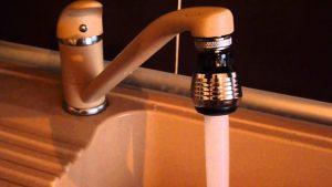 Насадка для экономии воды