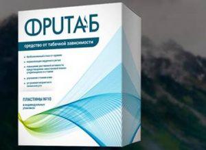 Фритаб средство против курения