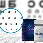 Oculax капсулы для нормализации зрения